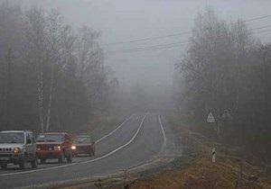 ГАИ призывает водителей быть внимательными из-за плохой видимости