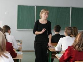 Учиться на педагога в украине подготовительные курсы в словакии кошице жилина