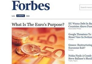 Forbes запустил европейскую версию