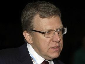 Кудрин: ВВП России вырастет на процент в 2010 году