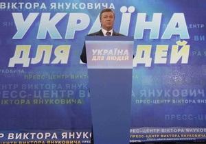 Янукович объяснил, зачем Партия регионов установила палатки в Киеве