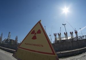 Чернобыль - Министр иностранных дел Японии посетил Чернобыль