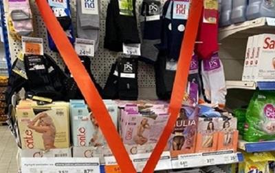 Степанов ответил на запрет продавать носки