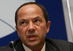Правительство должно до осени закрыть  кипрскую оффшорную дыру  - Тигипко