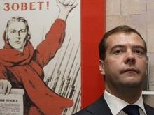 Медведев встретится с президентом Приднестровья