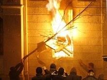 Из Белграда эвакуируют техперсонал посольства США