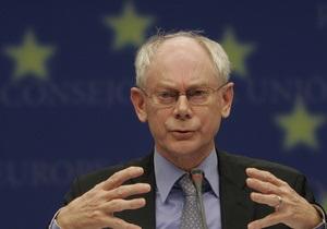 Глава Евросовета назвал Арабскую весну значительным шоком для Европы и призвал усилить давление на Иран