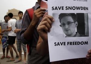 Сноуден - Американская НКО выдала Сноудену паспорт гражданина мира