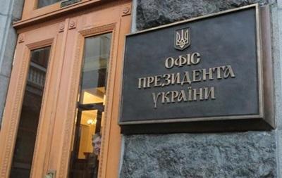 В ОП назвали дату саміту Кримської платформи