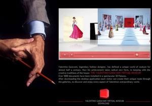 Дизайнер Валентино запустил первый в мире моды виртуальный 3D-музей
