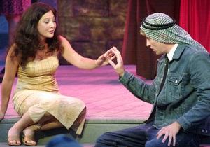 История иракских Ромео и Джульетты - Би-би-си