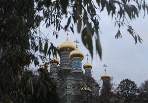 Новости Украины - праздники - Троица: Православные христиане отмечают праздник Троицы