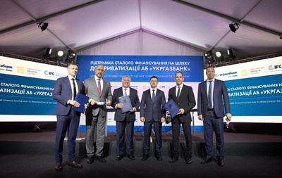 Одобрено вхождение иностранцев в госбанк Украины