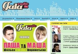 В Гала радио считают, что суд в деле против Украины принял их сторону