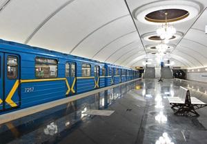 Киевский метрополитен планирует снизить скорость движения поездов