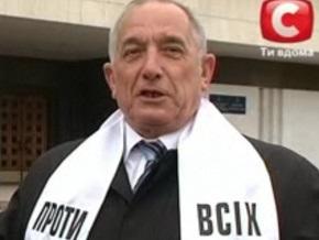 Василий Протывсих собрал 2,5 млн для участия в выборах президента