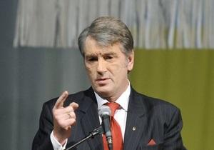 Ющенко называет бездарной политику Тимошенко в газовой сфере