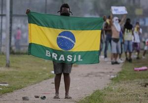 Бразилия поднимет вопрос о слежке со стороны США в ООН
