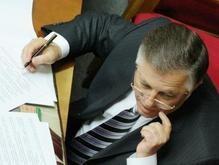 Коммунисты просят Генпрокуратуру возбудить дело против БЮТ