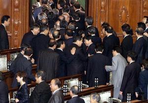 Объявлен новый состав кабинета министров Японии