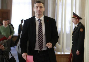 Кличко - Путин - Янукович - Рада - Кличко потребовал от Януковича явиться в парламент и рассказать о встрече с Путиным