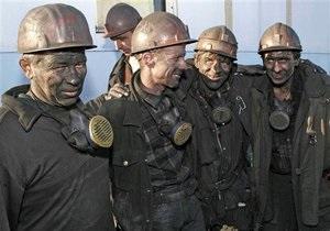 Украина за четыре месяца увеличила добычу угля на 10%