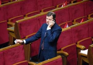 Проработав полчаса, Рада приняла заявление о евроинтеграции и закрылась до 5 марта