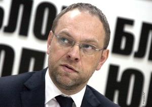 Власенко: Европейский суд подтвердил существование угрозы жизни Тимошенко