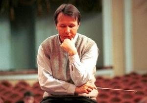 Российский музыкант Плетнев освобожден под залог