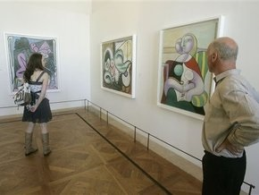 В Ираке нашли украденную 20 лет назад картину Пикассо