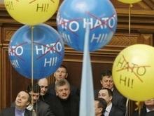 Регионалы вернули свои шарики на место