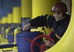 Украина потребует от России гарантий транзита в условиях постройки обходных газопроводов - Минэнергоугля