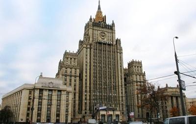 МН17: РФ відреагувала на відмову порушити справу проти України