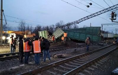Под Днепром несколько дней ликвидировали последствия ж/д аварии