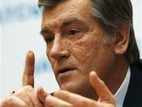 Ющенко назвал программу-минимум для ВР на декабрь