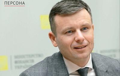 Министр наших денег. Интервью главы Минфина Сергея Марченко