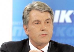 Ющенко обозвал Тимошенко Эллочкой-людоедкой