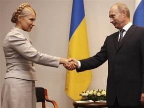 Тимошенко уединилась с Путиным
