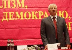 Председателем СПУ избран Александр Мороз