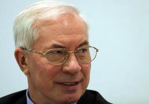 Украина ГТС не потеряет, а пенсионный возраст увеличен не будет - Азаров