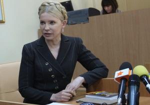 Тимошенко хочет, чтобы ее дело рассматривал суд присяжных