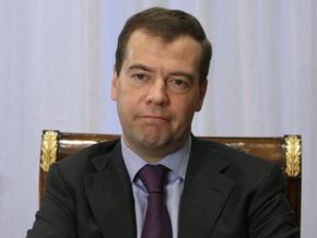 Медведев надеется, что в Украине изменится вектор развития