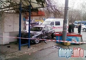 Стали известны имена всех пострадавших в ДТП в Днепропетровске