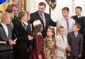 Герман хочет организовать встречу Януковича с ровесниками независимости