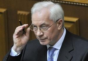 Пересмотр газовых договоров Путина и Тимошенко: Азаров отправляет делегацию в Москву