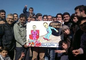 В Сирии жертвами артобстрела стали сотни человек