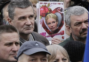 Новости Киева - Вставай, Украины! - В УДАРе заявили, что киевский власти пытаются помешать акции оппозиции
