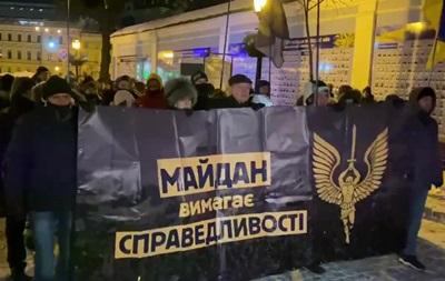 У Києві проходить марш пам яті Небесної Сотні