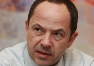 Тигипко не отрицает, что может возглавить избирательный список ПР