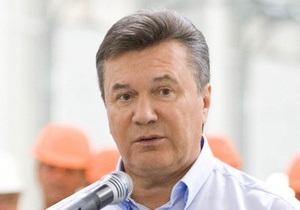 И все-таки дорогой наш. Корреспондент доказывает, что Янукович дорого обходится украинцам